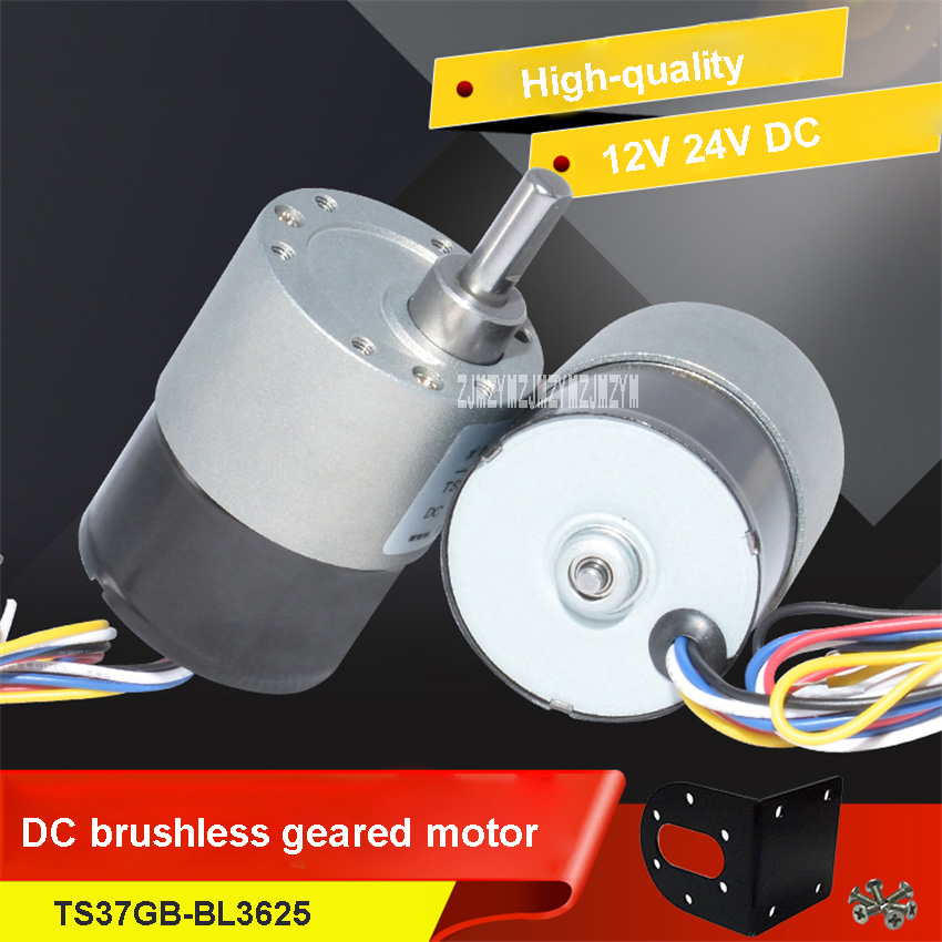 New TS37GB-BL3625 DC Brushless Geared Motor High-quality Miniature Brushless Speed Control Small Motor 0.58A 12V 24V DC Motor цена