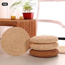 AAG New Tatami Futon Meditation Cushion Japanese Handmade Thickening Yoga Circle Corn Straw Husk Mat Seat Home Decor