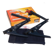 лучшая цена Double Fish Tong-Type DF-2001A Table Tennis Net Post set with net Ping pong Table Net Supporter Post Easy installing