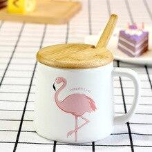 Flamingo Milk Mug with Lid Spoon