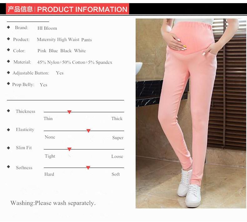 high waist jeans (2)