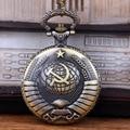 Винтажные карманные часы «серповидный Молот», с указателем в стиле «sauctics sseple Hammer», ожерелье, бронзовая подвеска, цепочка, брелок, часы для же...