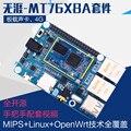 MT7688/MT7628/MT7620 макетная плата модуля беспроводной маршрутизатор WiFi модуль OpenWrt