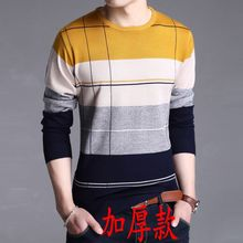 2016 autumn and winter men's sweaters thickened coat round neck loose plus size knitted sweaters gilet homme manche longue
