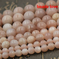 "Pick Size4 .6.8 .10MM (AAAA)Natural pretty Sun Stone  Round Loose  Beads 15.5""/Strand For Jewelry Making-F00198"