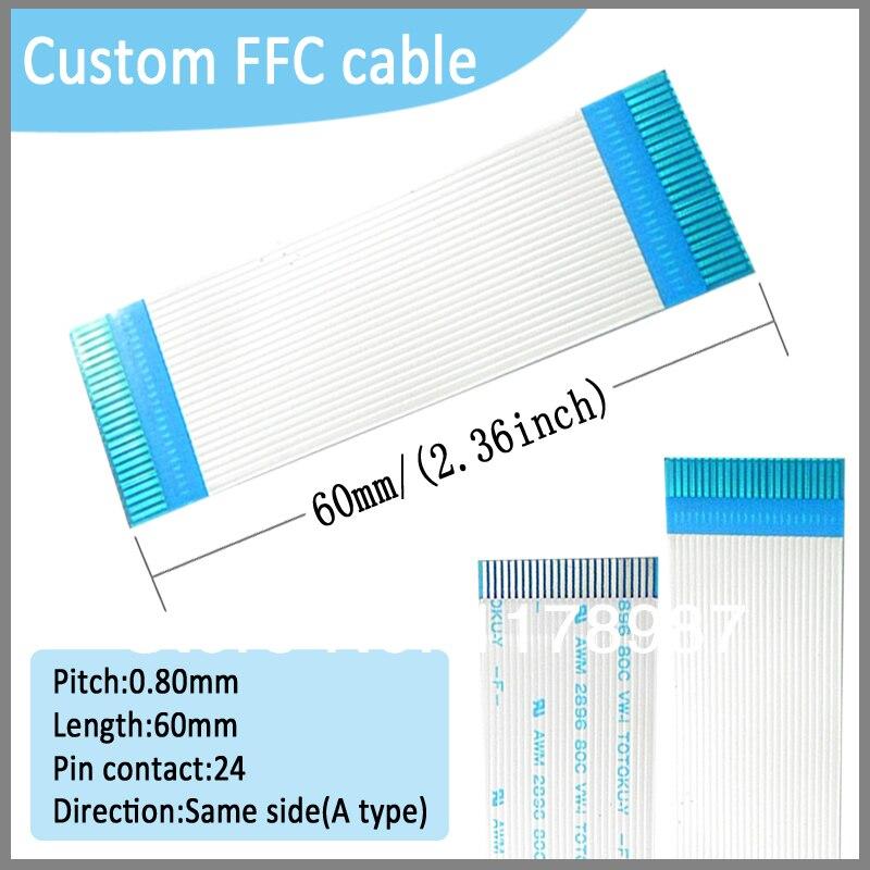 Провод 50 . FFC /flex 24