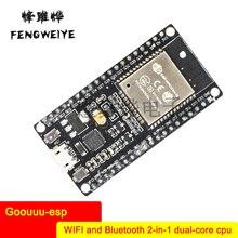 Panel Goouuu-esp32 module development board Wireless WiFi + Bluetooth 2-in-1 dual-core CPU core board ESP-32S
