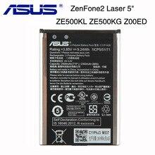 بطارية هاتف أسوس الأصلي عالية السعة C11P1428 لأجهزة أسوس ZenFone2 بالليزر 5 بوصة ZE500KL ZE500KG Z00ED 2400mAh
