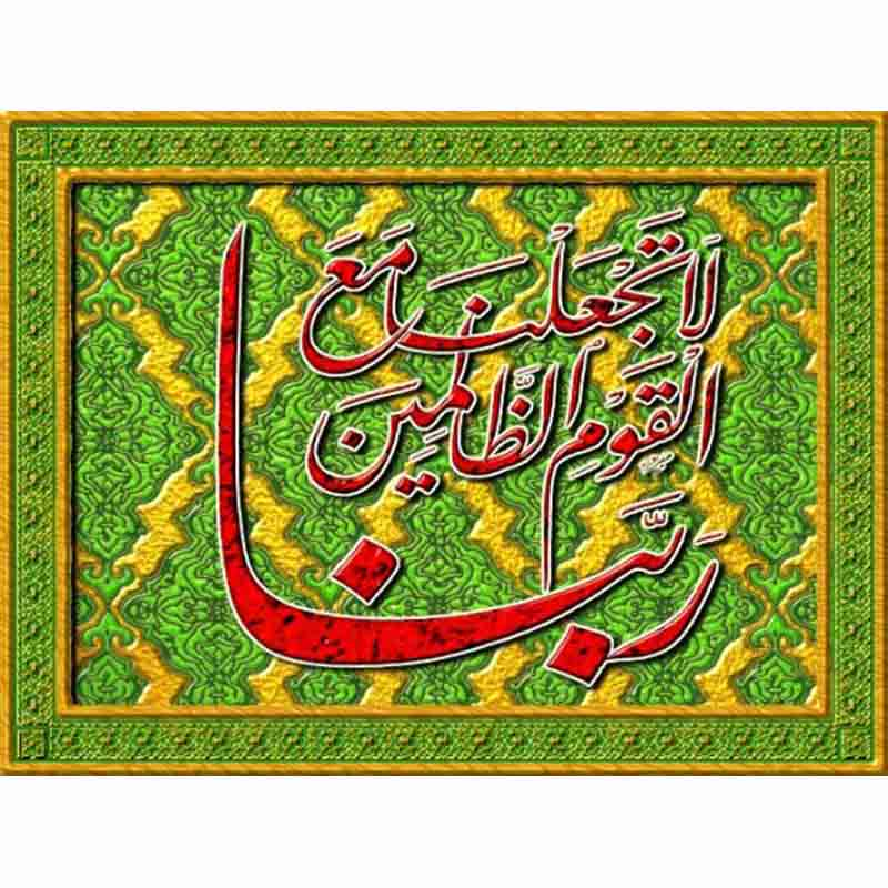 5D Diamond embroidery Muslim culture diamond cross stitch square diamond painting diy diamond painting