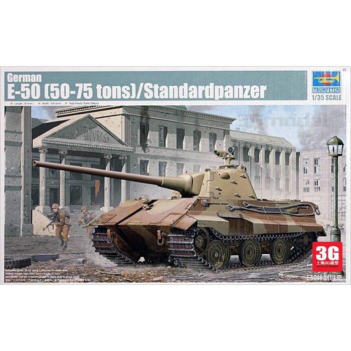 1/35 World War II Germany E-50 Heavy Tank Military Assembly Model 01536 realts trumpeter 1 35 01536 germany e50 tank kit build model
