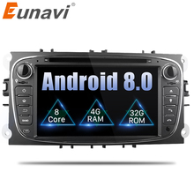 Eunavi 2 Din 7″Android 8.0 Octa Core Car DVD Player DAB+WiFi 4G Canbus Online Maps GPS Navigator for Ford Focus II Mondeo S-Max