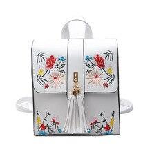 Модные женские туфли рюкзак старинные высокое качество кисточкой Цветочная вышивка PU кожаная сумка для девочек-подростков школьная сумка рюкзак
