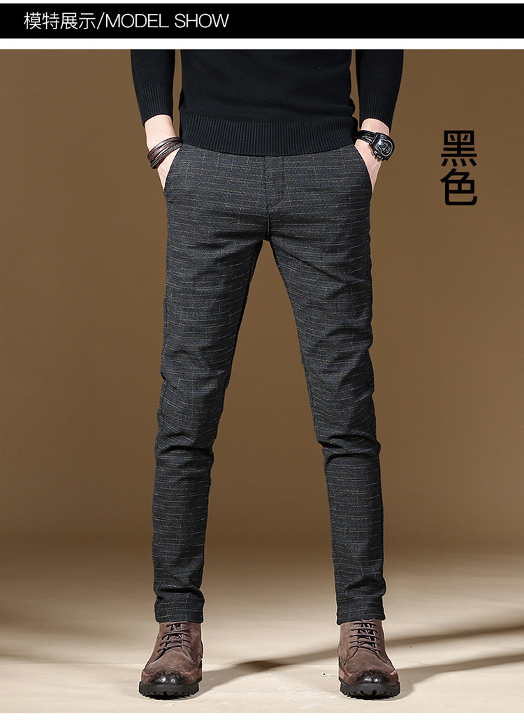 2019 Fashion High Quality Men Pants Spring Autumn Men Pants Trousers Male Classic Business Casual Trousers Full length