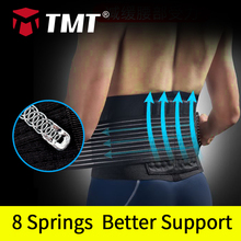 TMT Waist Support 8 springs waist trainer fitness weightlifting belt Adjustable Elastic Double Banded sports Lumbar Brace faja