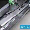 Стайлинга автомобилей Высокое Качество 4 шт./Хром Накладки На Пороги для 2007-2012 Suzuki Grand Vitara 5D Нержавеющей Стали Порога Накладка пластины
