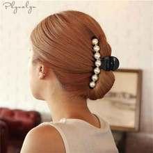 Claw Hair Clip Pearl Women Big Rhinestone Hair Clips Crab Ha
