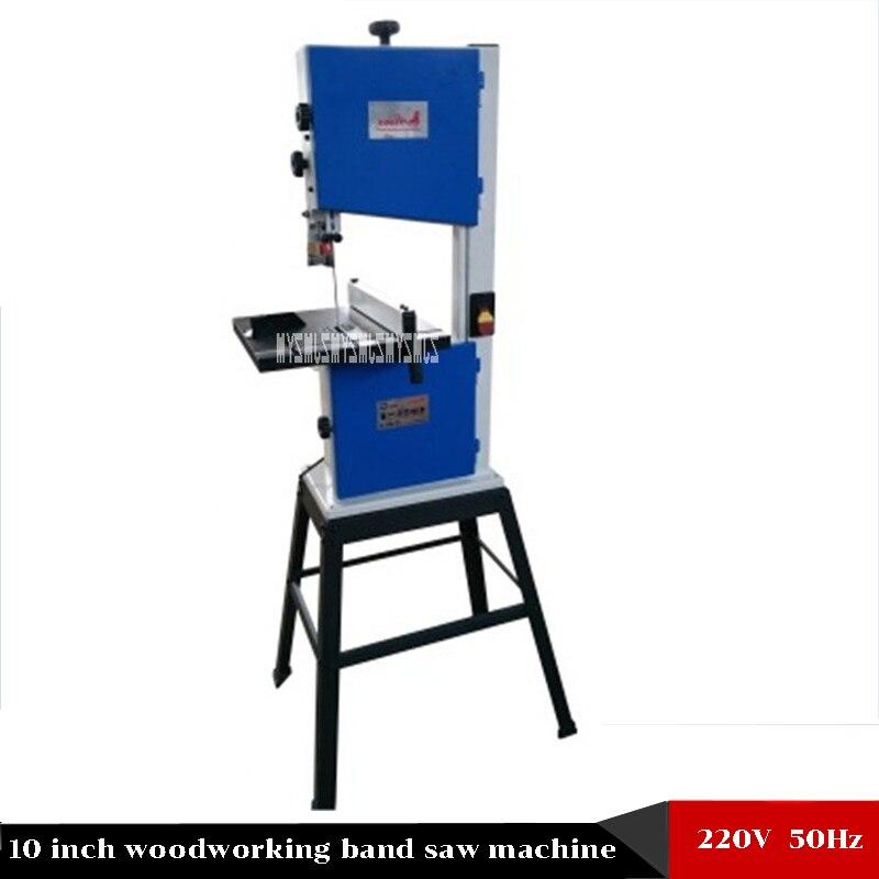 Haute qualité 10 pouces bois scie à ruban Machine bouddha perles ouvert matériel scie Machine courbe Pull scie Machine 245mm