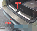 FIT FOR FORD ESCAPE KUGA OUTER +INNER REAR TRUNK BUMPER PROTECTOR TRIM COVER 2013 2014 2015 2016 LF