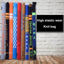Fishing Bag Rod Cover Highly Elastic Fishing Rod Sleeve Thickened Elastic Bag Sleeve Professional Fishing Pole Sleeves fishing rod cover pet mesh anti scratch protector pole portable storage protection sleeve universal elastic stretch professional