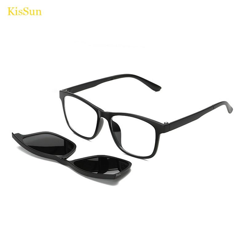 2017 Nouveau KisSun lunettes de Soleil Hommes Marque Designer Polarisées  Mâle Magnétique Clip lunettes de Soleil Myopie TR90 Cadre En Verre Lunettes 6b66ff922cc1
