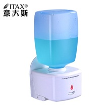 X-5501A  Wall-mounted Automatic Soap Dispenser Hotel Hospital Automatic Induction Sterilizer цена