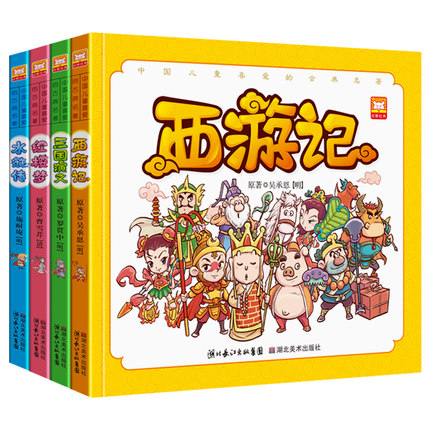 4pcs/set Chinese Classic Bedtime Story Comic Book For Kids Children: Journey To The West,Three Kingdoms A Dream In Red Mansions