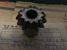Frete grátis engrenagem de acionamento vertical para zongshen selva 2 tempos 25/30hp motor externo 15108-c96-0000