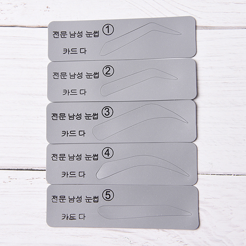 5pcs/set Eye Brow DIY Drawing Guide Styling Shaping Grooming Template Card Makeup Beauty Kit Men Reusable Eyebrow Stencil Set 4