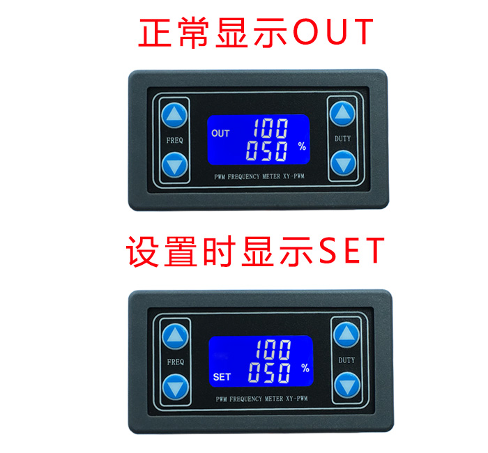 PWM Pulse Frequency Duty Cycle Adjustable Module With Case Square Wave Square Wave Signal Generator XY-PWM