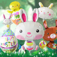 Large Size Cartoon Animal Rabbit Duck Egg Foil Balloons Easter Bunny for Easter Decoration Party Supply Kid's Toy Gift