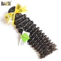BAISI Brazilian Virgin Hair 1/3/4PCS Deep Wave Machine Double Weft 100% Human Hair Weaving Nature Color Free Shipping