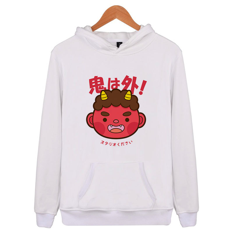 Men's Clothing Painstaking Satan Sweatshirt Men Fashion Hoodies Mens Casual Cotton Streetwear 2018 New Hooded Pullover Fitness Jackets Man Plus Size X4464