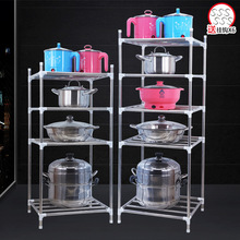 6 Layers Stainless Steel Kitchen Pot Shelf Storage Holder Rack