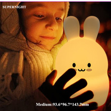 SuperNight Rabbit LED Night Light Touch Sensor 9 Colors Cartoon Silicone Bunny Bedroom Bedside Table Lamp for Kids Children Baby