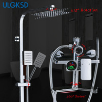 ULGKSD 4 Choices Shower Faucet 8'' Temperature Display Bathroom Wall Mount Faucets W/ Tub Cold and Hot Mixer Tap