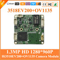 Hd 960 p 1.3mp cmos módulo de câmera ip h.264 onvif segurança do menu osd motion detect webcam reparação diy freeshipping hot venda