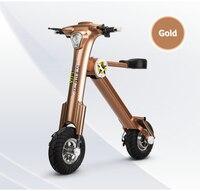 พับอัจฉริยะจักรยานไฟฟ้าไฟฟ้าลิ