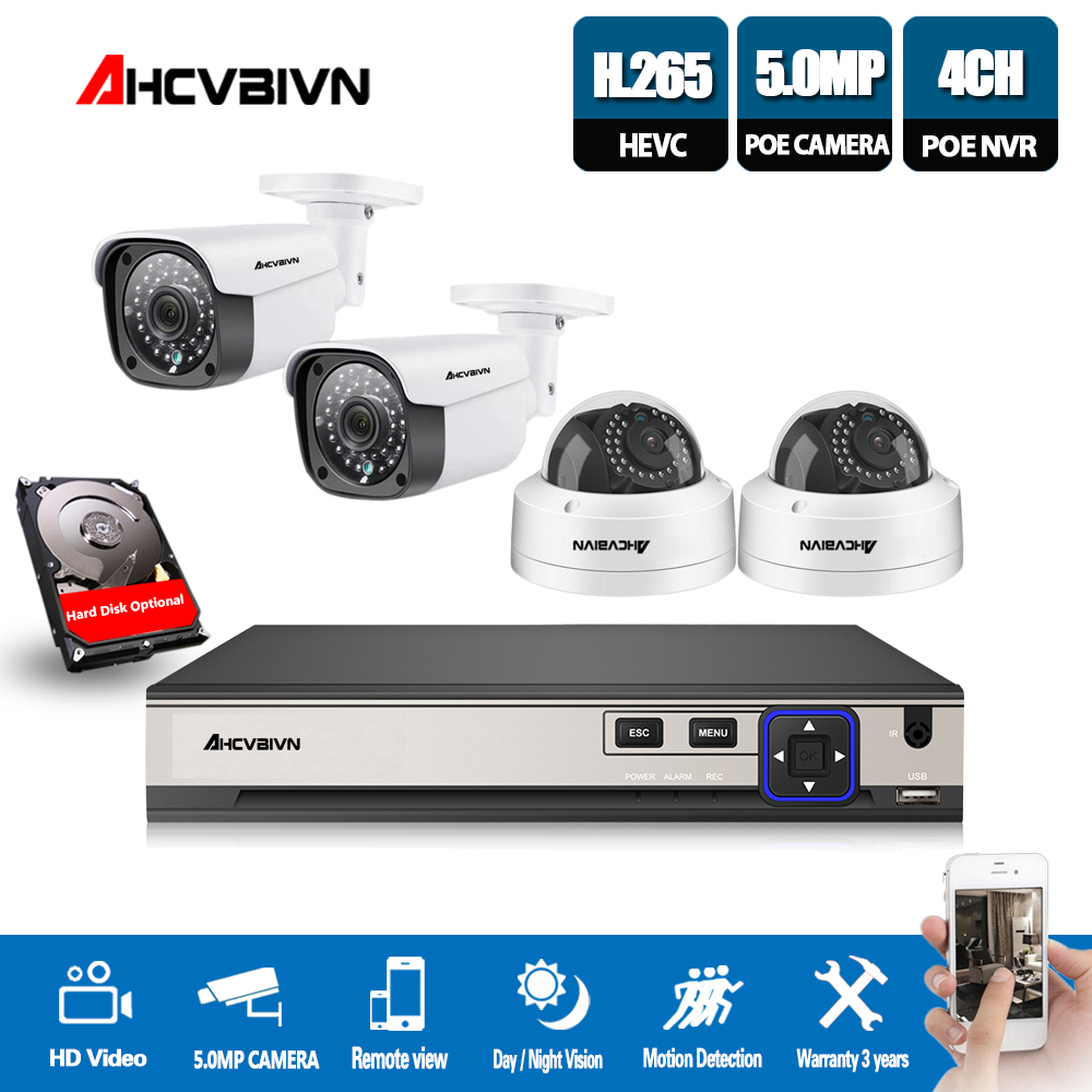 Video surveillance System 4CH 5MP POE NVR Recorder 4X48V 5MP 2592X1944 Security IP67 Indoor Outdoor Vandalproof IP Camera OnvifVideo surveillance System 4CH 5MP POE NVR Recorder 4X48V 5MP 2592X1944 Security IP67 Indoor Outdoor Vandalproof IP Camera Onvif