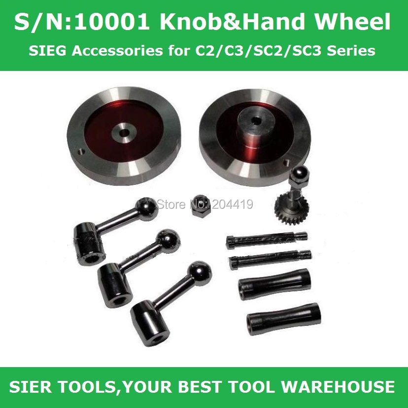 S/N:10001 Metal Knob&Hand Wheel Kit/SIEG C2/C3/SC2/SC3 knobS/N:10001 Metal Knob&Hand Wheel Kit/SIEG C2/C3/SC2/SC3 knob