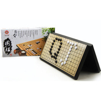 Go Competition Travel Chess Game,Magnet Material Lattice,Black/White Chessman Easy To Carry Family Game With Free Shipping