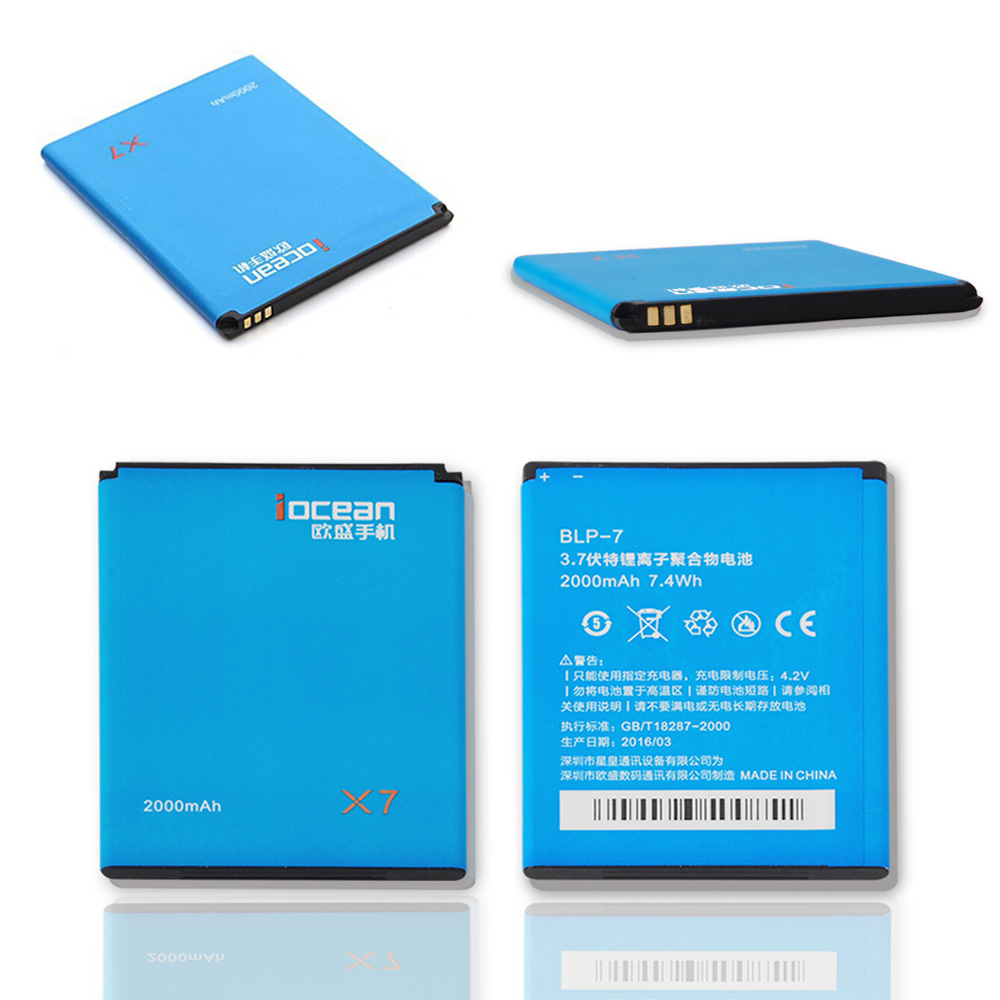 100 Original Backup Iocean X7 2000mAh Battery For Iocean X7 Smart Mobile Phone Tracking Number In Stock in Mobile Phone Batteries from Cellphones Telecommunications