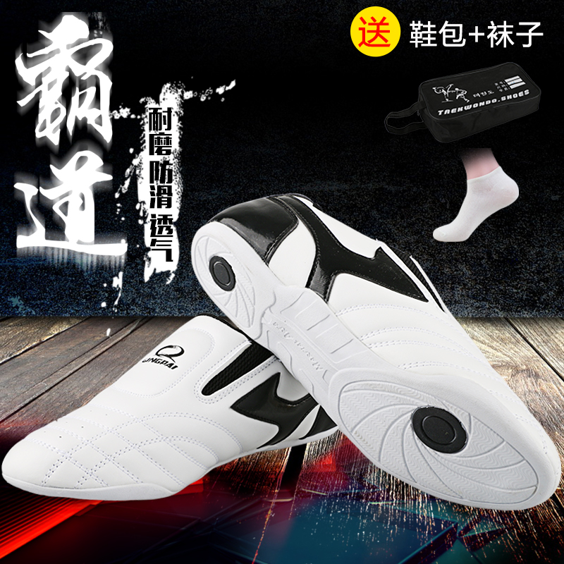 Gingpai White strip breathable Taekwondo Shoes Martial Arts Sneaker kids sport shoes Professional Training Competition shoes weight training for martial arts the ultimate guide