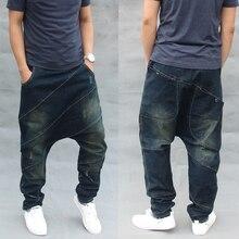 High quality Men big Size hip-hop pants male loose harem pants denim skinny pants Mens Fashion punk flying squirrel pants 29-40