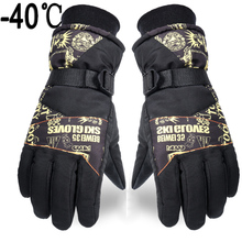 Ski Gloves Snowboard Gloves Winter Warm Cycling Non-Slip PU Palms Skiing Outdoor Waterproof Sports Windproof Riding Snowboarding winter children warm skiing gloves sports waterproof windproof ski gloves non slip mittens extended wrist snow gloves
