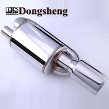 Within Universal Car exhaust pipe sports exhaust pipe exhaust back pressure turbine supercar