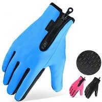 Warme Outdoor-Sport Handschuhe für Xiaomi Mijia M365 Elektrische Roller QicycleEF1 Bike Radfahren Handschuhe Touchscreen Volle Finger Handschuhe