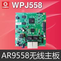 Compex 9558 industrial wireless AP bridge motherboard support 3*3 11AC PCIE 2.4G /5G network card