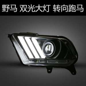 Image 1 - TaiWan gemacht! Auto stoßstange kopf lampe für 2010 ~ 2014yearFord Mustang scheinwerfer DRL auto zubehör kopf licht für Mustang front licht