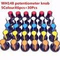 30 шт. 5 цветов WH148 Ручка потенциометра (медный сердечник) 15X17 мм 6 мм отверстие вала AG2 Желтый Оранжевый Синий Белый Красный 5 цветов * 6 шт. = 30 шт.