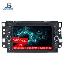 JDASTON 7 дюймов 2 Din 4G + 32 г Android 8,0 dvd-плеер автомобиля для Chevrolet Epica Captiva Lova Aveo искровая оптика Холден WI-FI gps радио
